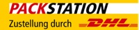 packstation_logo
